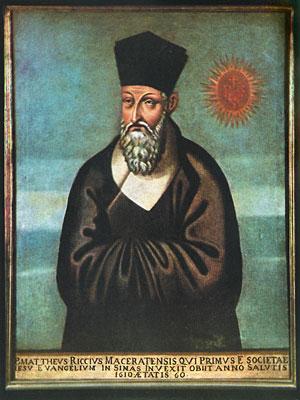 Matteo-Ricci-Portrait
